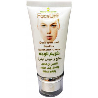Anti Acne and Whitening Cream by Dr. Shams